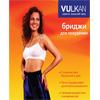 Капри снижающие вес с тепловым эффектом Clasik