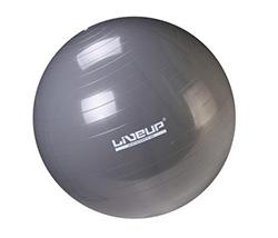 Фитбол-мяч 75 см