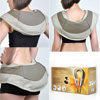 Прибор для массажа спины