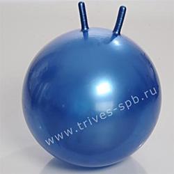 Мяч для фитболла прыгунчик Azuni 65 см