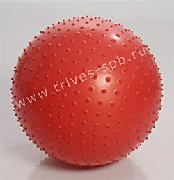 Массажный мяч Massage Ball 65 сантиметровый