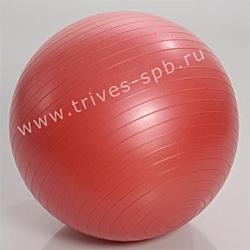65 см швейцарский мяч Азуни