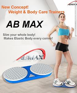 Двойной диск для похудения