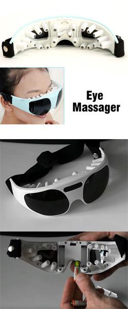 Очки массажные